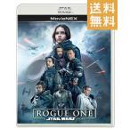 ローグ・ワン/スター・ウォーズ・ストーリー MovieNEX [ブルーレイ+DVD+デジタルコピー(クラウド対応)+MovieNEXワールド]  Blu-ray