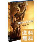 ターミネーター:ニュー・フェイト 2枚組ブルーレイ&DVD (Blu-ray)