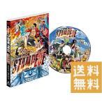 劇場版『ONE PIECE STAMPEDE』スタンダード・エディション (DVD) ワンピース