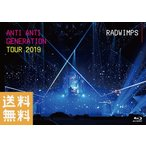 ANTI ANTI GENERATION TOUR 2019 RADWIMPS (Blu-ray ブルーレイ)