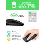 Qtuo 超静音ワイヤレス マウス無線マウス 気にならない静かなクリック音を実現 3段階の省エネモード 2.4GHz 無線マウス ブラック Mac/W