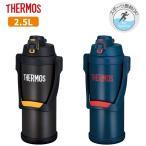 サーモス 水筒 子供 大人 直飲み 2.5リットル 2.5L 保冷専用 スポーツジャグ FFV-2501 スポーツドリンクok 大容量 運動 アウトドア