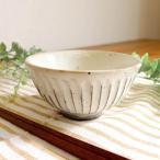 粉引釉しのぎ飯碗小1個/美濃焼 日本製 飯碗 茶碗 お米