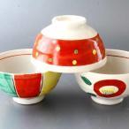 美濃焼手描き民芸調飯碗3柄組/美濃焼 日本製 飯碗 茶