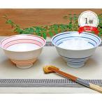 有田焼彩り波紋飯碗1個/日本製 飯碗 茶碗 お米 新米