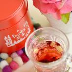 色彩心理を使ったハーブのブレンド�色茶�【あか缶】-正義・情熱・革命