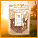 送料無料☆代引不可☆人気の色彩心理とハーブティを合わせた癒しのブレンド 〜色茶 オレンジ〜 orange