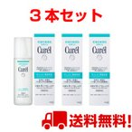 【送料無料】【医薬部外品】キュレル 化粧水III とてもしっとり 150ml×3本セット