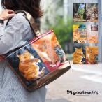 マンハッタナーズ トートバッグ レディース 猫 A4 サクサク2 ブランド 071-2002