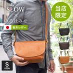 スロウ SLOW ルボーノ rubono かぶせ ショルダーバッグ S 栃木レザー 本革 メンズ 300S15B 300S15BG ブランド