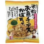 米粉入りお魚チップスかぼちゃ 40g  別所蒲鉾