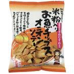 米粉入りお魚チップスオニオン 40g  別所蒲鉾