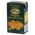 ムソー『オーガニックオレンジジュース』
