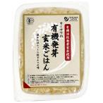 4個までなら全国一律送料300円(税込) 有機活性発芽玄米ごはん 160g オーサワジャパン