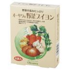 オーサワの野菜ブイヨン 40g(5g×8包) オーサワジャパン
