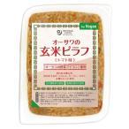 オーサワの玄米ピラフ(トマト味) 160g×2個 JAN:4932828023472