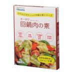 オーサワ回鍋肉の素 100g オーサワジャパン