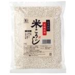 1個までなら全国一律送料300円(税込) やさかの有機乾燥米こうじ(白米) 500g やさか共同農場