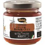 ミエリツィア栗の有機ハチミツ 110g  日仏貿易