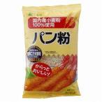 創健社 創健社 創健社 国内産小麦粉100%パン粉(150g)