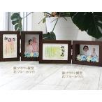 両親 プレゼント 結婚式 古希のお祝い プレゼント 女性 母 フラワー名前ポエム写真後入れタイプ