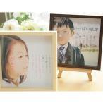 Photo Poem hako(箱)