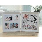 還暦や古希・喜寿のお祝い開業祝、結婚式のご両親ギフトに人気