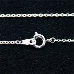 チェーン ネックレス ネックレスチェーン 真鍮 メッキ 低価格 日常使い 銀色 シルバー色