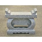(税込、送料込価格)お墓 香炉 経机香炉 白御影石(G603) ステンレス線香皿付き