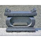 (税込、送料込価格)お墓 香炉 経机香炉 グレー御影石(G654) ステンレス線香皿付き