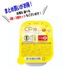 ニュートリー ブイ・クレス CP10(シーピーテン)ゼリー 80g×30個入 栄養補助ゼリー コラーゲンペプチド10000mg配合 亜鉛