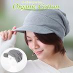 Yahoo!医療帽子プレジール医療用に見えない医療用帽子 オーガニックコットン医療用帽子 ワッフルキャスケット杢グレー