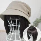 帽子の下に被るウィッグ 髪の毛の付いた帽子 医療用ウィッグ帽子 かつら 毛付き帽子T310BRダークブラウン