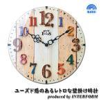 AMBERG アンベルク  電波時計
