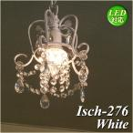 TCH-276WH 灯 天井照明