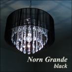 シャンデリア 照明器具 アンテイーク風 北欧 姫系 ブラック おしゃれ かわいい LED対応
