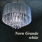 天井照明 1灯 シャンデリア ペンダントライト ホワイト ガラスビーズ 北欧 LED対応 282WH