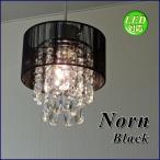 照明 1灯プチシャンデリア ペンダントランプ ブラック ガラスビーズ 北欧 おしゃれ LED対応 284BK
