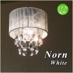 1灯 プチシャンデリア ペンダントランプ 北欧 LED対応 ガラス