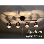 照明 4灯スポットライト ダークブラウン LED対応 北欧 ミッドセンチュリー WOOD ウッド 100W