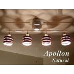 照明 4灯スポットライト ナチュラル LED対応 北欧 ミッドセンチュリー WOOD ウッド 100W