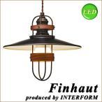 LED照明 ペンダントライト INTERFORM Finhaut インターフォルム フィノー アンティーク 人気 売れ筋 LT-1314