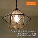 ショッピングペンダントライト 照明 1灯ペンダントライト INTERFORM Roanne インターフォルム ロアンヌ LED対応 LT-9683