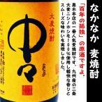 焼酎 中々 麦 焼酎 25度 1800ml  (なかなか) 黒木本店の一番人気麦焼酎です!