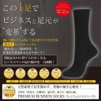 メンズ ソックス 靴下 抗菌防臭 ビジネス リブソックス 25〜27cm (4足セット)