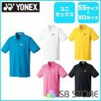 YONEX(ヨネックス) ユニポロシャツ(スタンダードサイズ) 【追加アイテム】