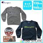 Yahoo!スポーツ&ファッション ISBストアクルーネックシャツ 新商品 Champion チャンピオン キッズ ジュニア 男の子 小学生 通学 学校 ボーイ トレーニング フィットネス cx6742