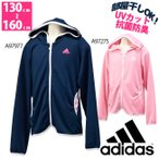 GIRLS 24/7 フルジップパーカー アディダス adidas ジュニア キッズ、女の子 サッカーウェア テニスウェア ランニングウェア フィットネスウェア