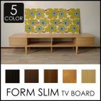 【送料無料】選べる5色!スタイリッシュなテレビボード♪