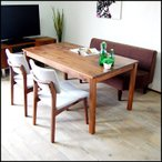 ダイニングテーブルセット 4点 ソファダイニングセット 無垢 ウォールナット 北欧 国産 No1